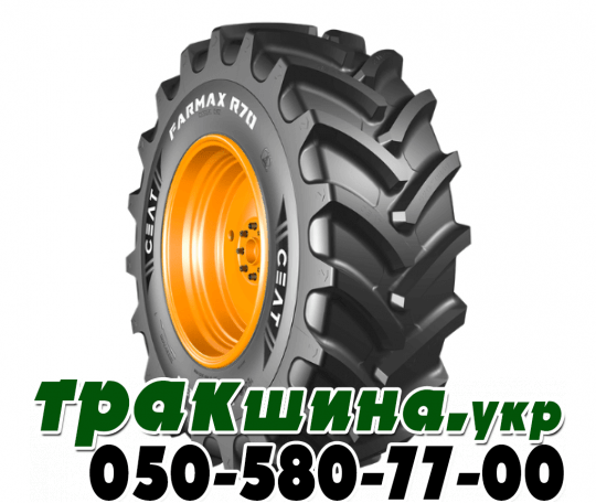 600/70 R30 Ceat FARMAX R70 (c/х) 152 A8