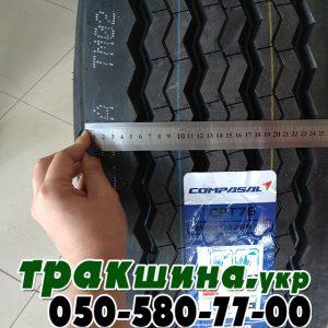 грузовая резина r22.5 (15)