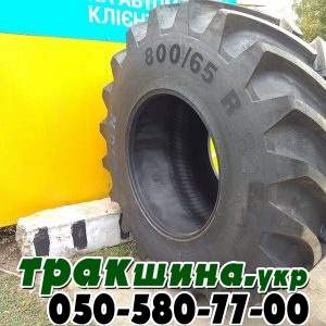 грузовая резина r22.5 (31)