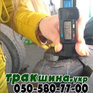 грузовая резина r22.5 (45)