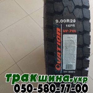грузовая резина r22.5 (53)