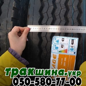 грузовая резина r22.5 (66)