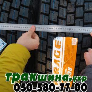 грузовая резина r22.5 (70)