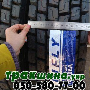 грузовая резина r22.5 (72)