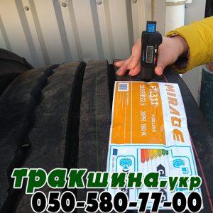 грузовая резина r22.5 (75)