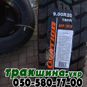 грузовая резина r22.5 (79)