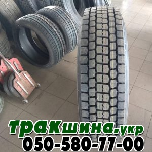 купить грузовую резину r22.5 (10)