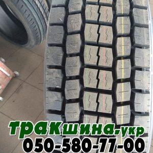 купить грузовую резину r22.5 (11)