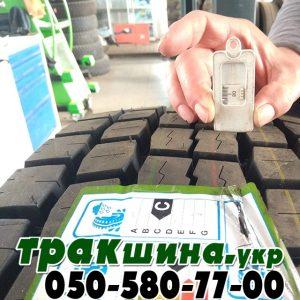 купить грузовую резину r22.5 (13)