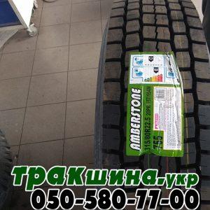 купить грузовую резину r22.5 (14)