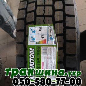 купить грузовую резину r22.5 (15)