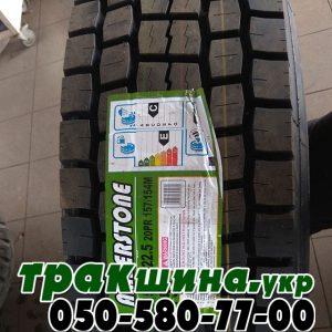 купить грузовую резину r22.5 (16)