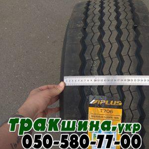 купить грузовую резину r22.5 (21)