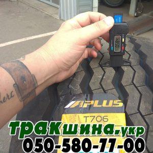 купить грузовую резину r22.5 (22)