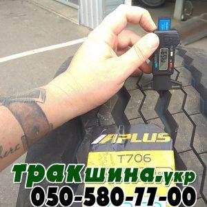 купить грузовую резину r22.5 (23)
