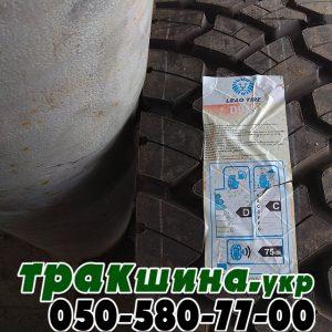 купить грузовую резину r22.5 (28)