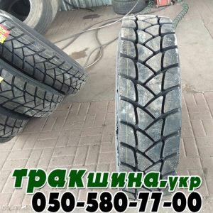 купить грузовую резину r22.5 (29)