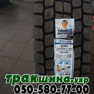 купить грузовую резину r22.5 (3)