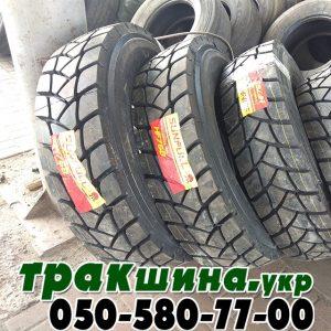 купить грузовую резину r22.5 (33)