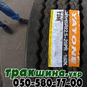 купить грузовую резину r22.5 (35)