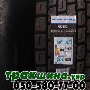 купить грузовую резину r22.5 (39)