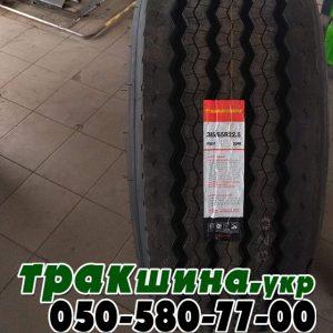 купить грузовую резину r22.5 (4)