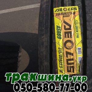 купить грузовую резину r22.5 (41)