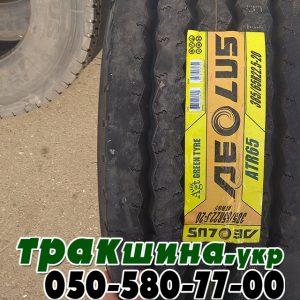купить грузовую резину r22.5 (44)