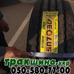 купить грузовую резину r22.5 (45)