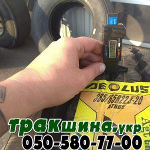 купить грузовую резину r22.5 (46)