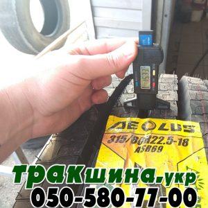 купить грузовую резину r22.5 (48)