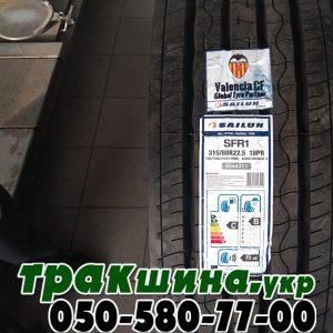 купить грузовую резину r22.5 (49)