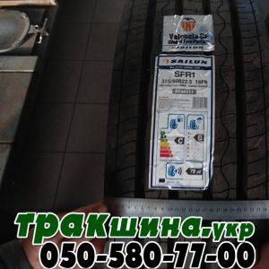 купить грузовую резину r22.5 (50)