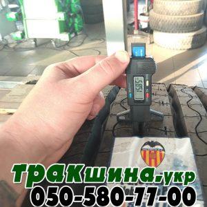 купить грузовую резину r22.5 (51)