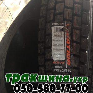 купить грузовую резину r22.5 (54)