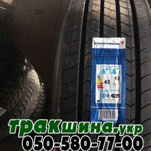 купить грузовую резину r22.5 (59)