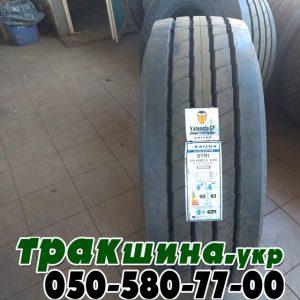 купить грузовую резину r22.5 (6)