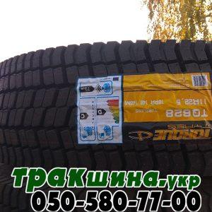купить грузовую резину r22.5 (61)