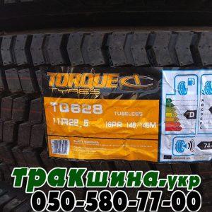 купить грузовую резину r22.5 (62)