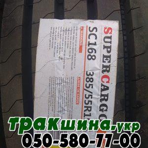 шини газ 53