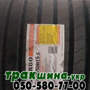 sailun 385/65r22.5