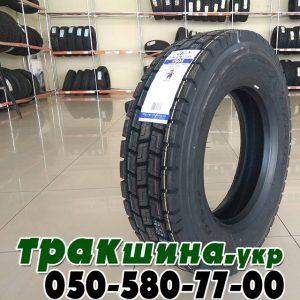 купить грузовые шины в украине r22.5 (15)
