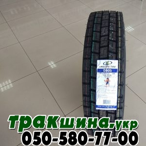 купить грузовые шины в украине r22.5 (16)