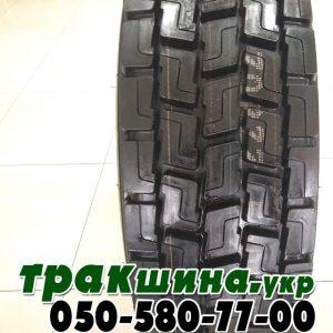 купить грузовые шины в украине r22.5 (20)