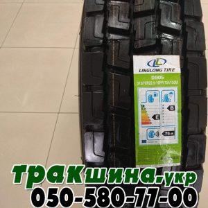 купить грузовые шины в украине r22.5 (22)