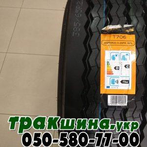 купить грузовые шины в украине r22.5 (24)