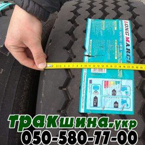 купить грузовые шины в украине r22.5 (25)