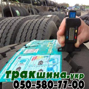 купить грузовые шины в украине r22.5 (26)