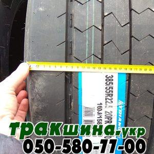 купить грузовые шины в украине r22.5 (28)