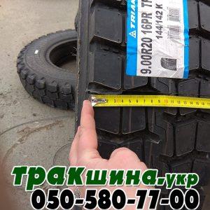 купить грузовые шины в украине r22.5 (33)